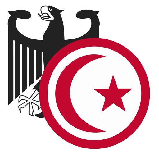 http://www.deutsch-tunesische-gesellschaft.de/wp-content/uploads/2016/12/cropped-Logo_DTG_RGB.jpg