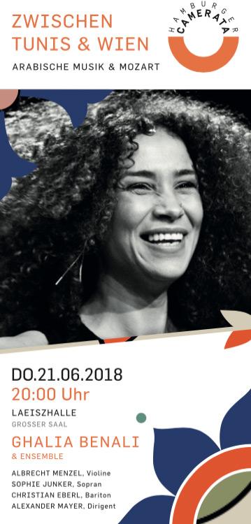plakat_zwischen_tunis_und_wien